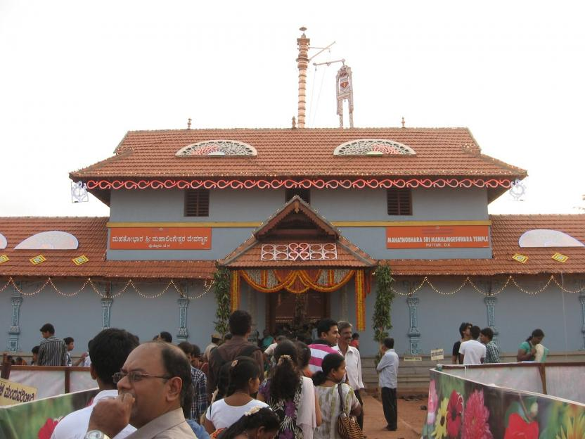 uploadpic/36537-sri-mahalingeshwara-temple_1409380877.JPG