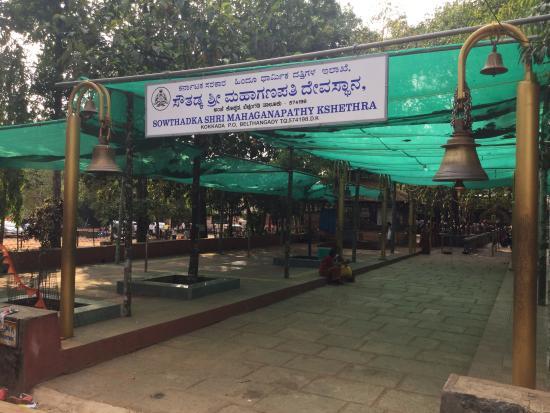 uploadpic/67363-ganesha-temple.jpg
